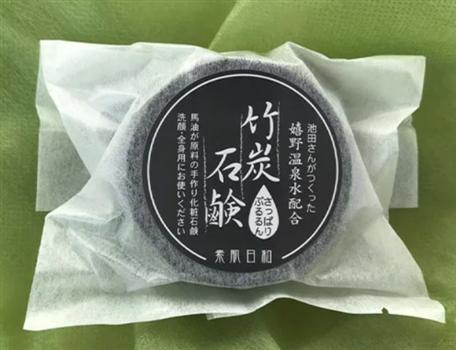 池田さんちの竹炭石鹸